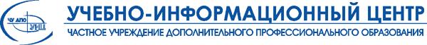 логотип УИЦ